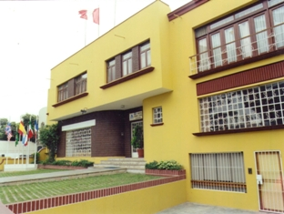 Hostelling International - Lima
